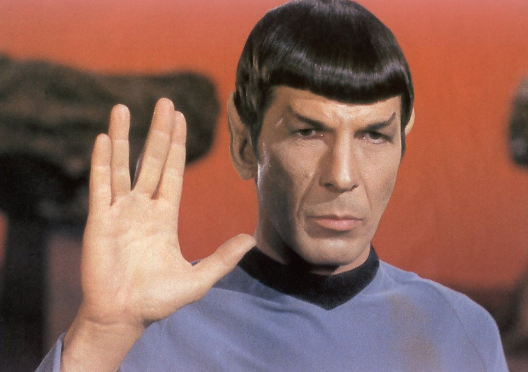 Enterprise Event Management. Lessons with Mr. Spock.